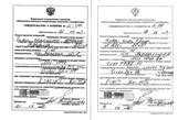 Лицензии на осуществление деятельности (нажмите на картинку, чтобы рассмотреть более детально)